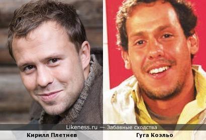 Кирилл Плетнев и Гуга Коэльо