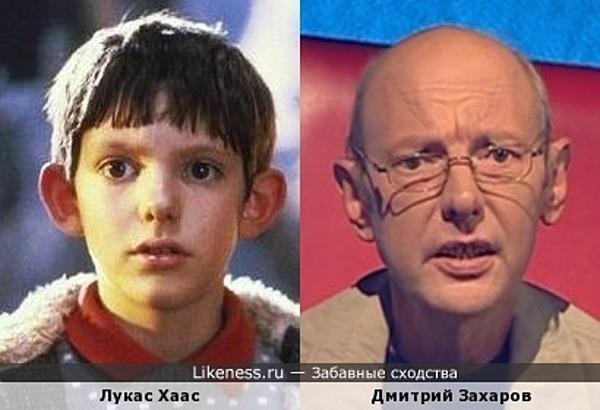 Лукас Хаас похож на Дмитрия Захарова