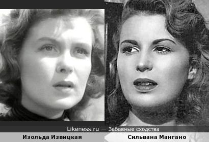 Изольда Извицкая и Сильвана Мангано