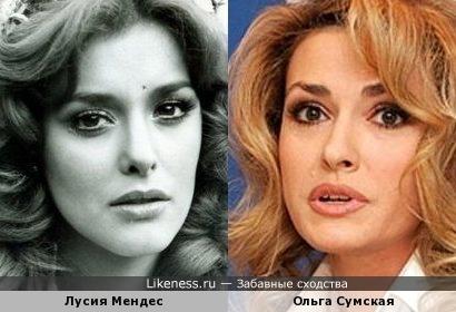 Лусия Мендес и Ольга Сумская
