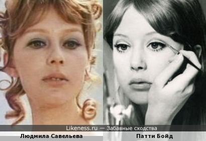 Людмила Савельева и Патти Бойд