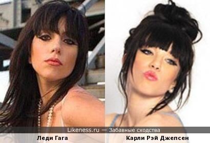 Леди Гага и Карли Рэй Джепсен