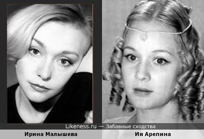 Ирина Малышева и Ия Арепина
