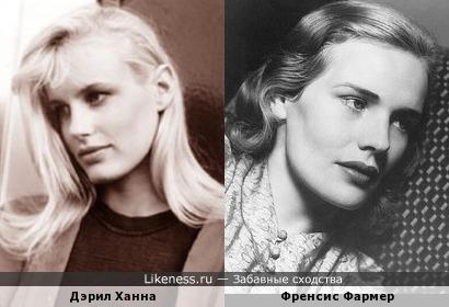 Молоденькая Дэрил Ханна похожа на Френсис Фармер