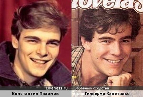 Гильермо Капетильо и Константин Пахомов