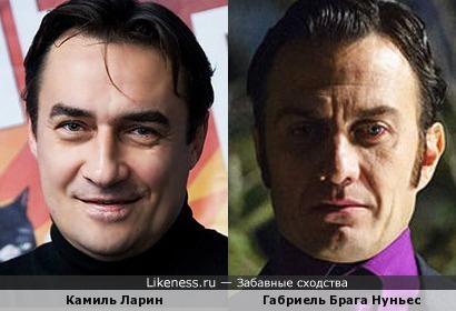 Камиль Ларин и Габриель Брага Нуньес