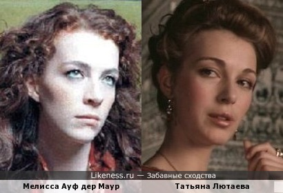 Анастасия, звезда моя! (с)