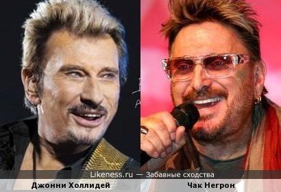 Джонни Холлидей и Чак Негрон