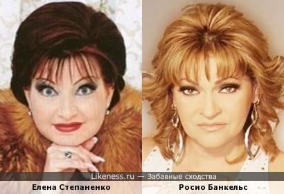 Елена Степаненко и Росио Банкельс