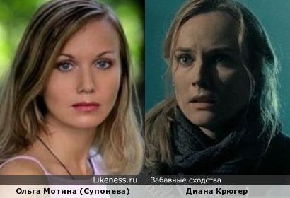 Диана Крюгер и Ольга Мотина (Ольга Супонева)