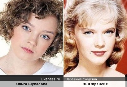 Ольга Шувалова и Энн Фрэнсис