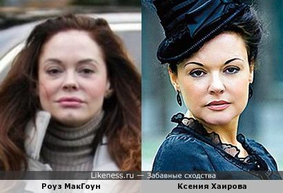 Роуз МакГоун после пластической операции похожа на Ксению Хаирову (Талызину)