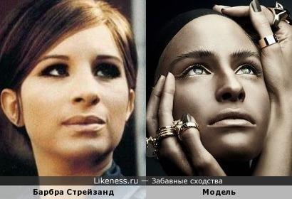 Барбра Стрейзанд и малоизвестная модель (вроде бы Natalia Odrazkova, но буду рада подсказке, исправлю тогда)