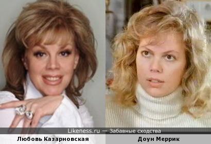 Любовь Казарновская и Доун Меррик