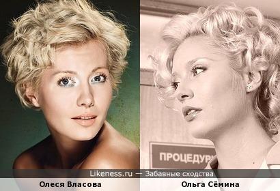 Олеся Власова (Слободская) и Ольга Сёмина