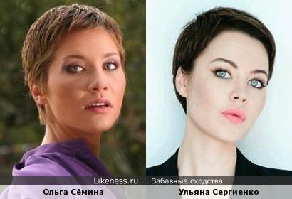 Ольга Сёмина и Ульяна Сергиенко
