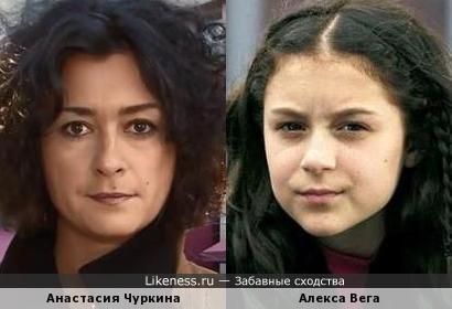 Дети шпионов и дипломатов :)