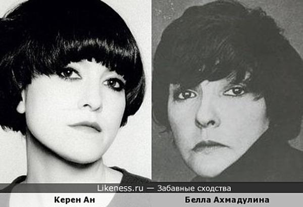 Французская певица напомнила Беллу Ахмадулину