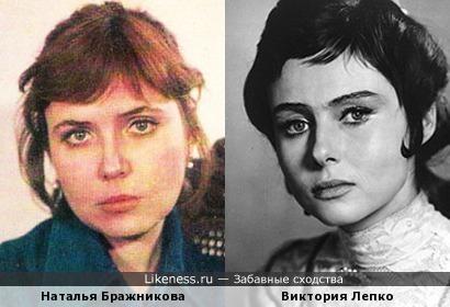 Наталья Бражникова и Виктория Лепко
