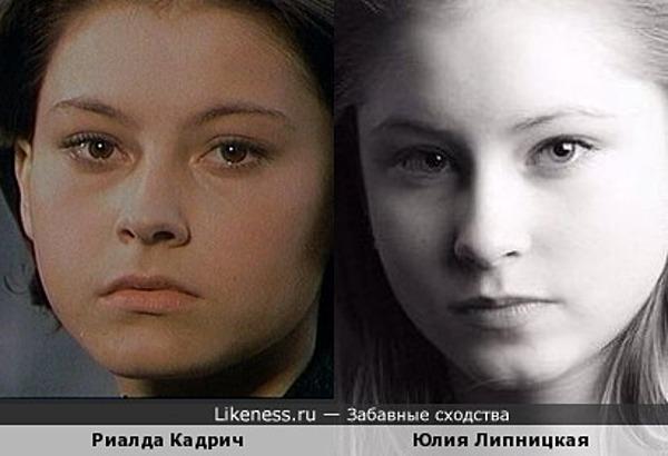 То чувство, когда полгода думаешь, кого еще напоминает Юля Липницкая...