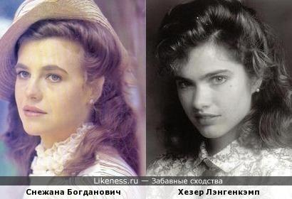 Снежана Богданович и Хезер Лэнгенкэмп