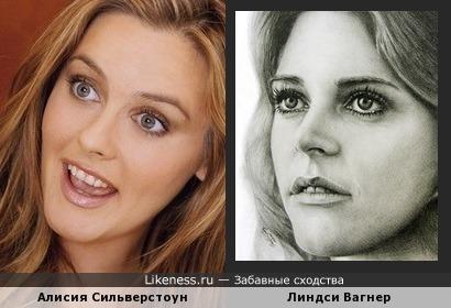 Алисия Сильверстоун и Линдси Вагнер