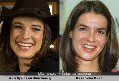 Анн Кристин Флатланд и Катарина Витт