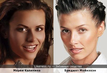 Маша Калинина и Бриджет Мойнэхэн