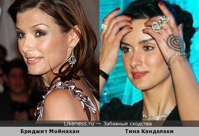 Бриджит Мойнахан и Тина Канделаки: Да ла-адна?!