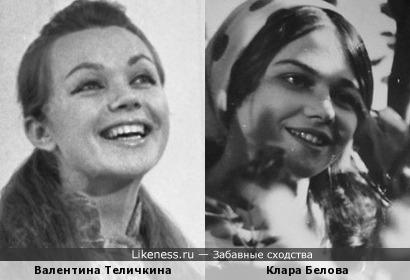 Валентина Теличкина и Клара Белова