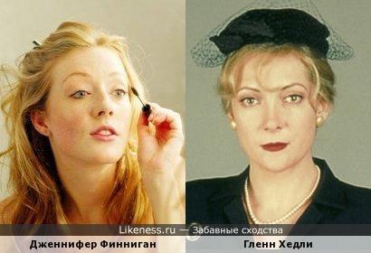 Дженнифер Финниган и Гленн Хедли