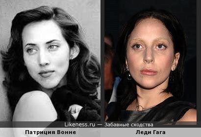 Патриция Вонне и Леди Гага