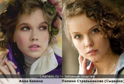 Модель Анна Калина и Полина Стрельникова (Сыркина)