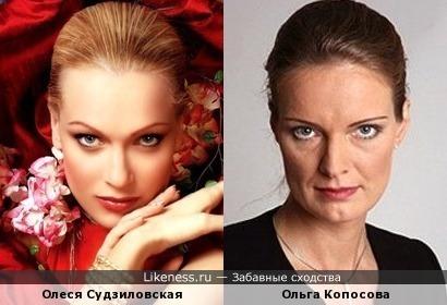 Олеся Судзиловская и Ольга Копосова