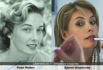 Вера Майлз и Арина Шарапова