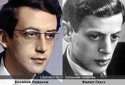 Василий Ливанов и Филип Гласс