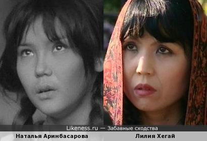 Наталья Аринбасарова и Лилия Хегай