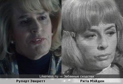 Руперт Эверетт в образе и Рита Мэйден