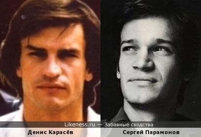 Денис Карасёв и Сергей Парамонов