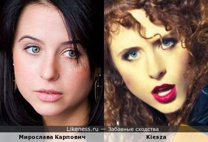 Мирослава Карпович и Kiesza