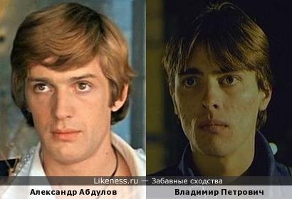 Александр Абдулов и Владимир Петрович
