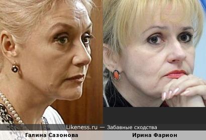 Галина Сазонова похожа на... не к ночи будет упомянута.