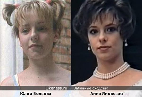 """Анна Яновская и Юлия Волкова (""""Ералаш""""): вот так сходила за хлебушком..."""
