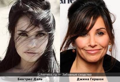 Беатрис Даль и Джина Гершон