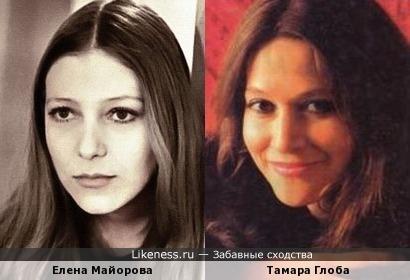 Елена Майорова и Тамара Глоба