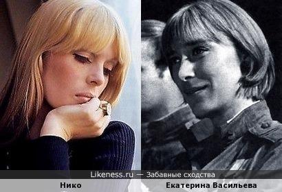 Певица Нико (настоящее имя Криста Паффген) напомнила Екатерину Васильеву в молодости