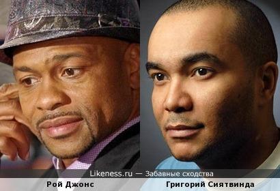 Рой Джонс и Григорий Сиятвинда