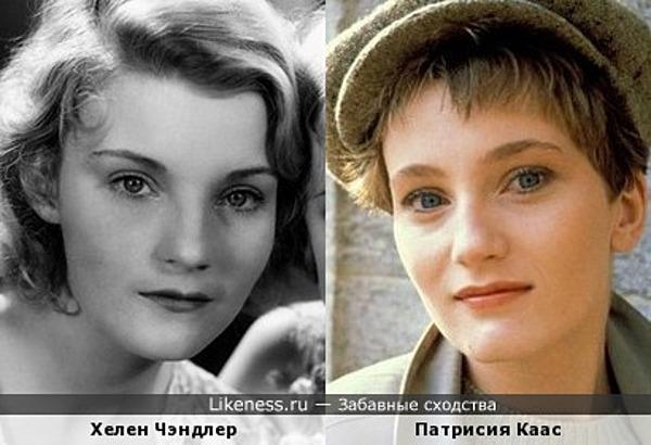 Хелен Чэндлер похож на Патрисию Каас