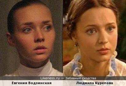 Евгения Водзинская и Людмила Курепова