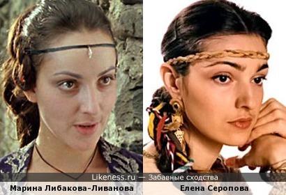 Марина Либакова-Ливанова и Елена Серопова